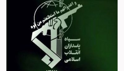 عملیات موفق سپاه علیه گروهکهای تروریستی گروهکهای تروریستی, سپاه
