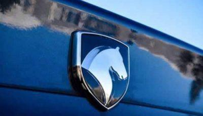 قرعه کشی فروش فوق العاده ایران خودرو به پایان رسید