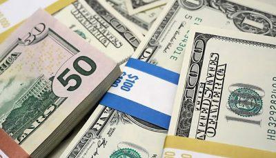 قیمت دلار امروز 29 مهر ماه 1399 چقدر شد؟