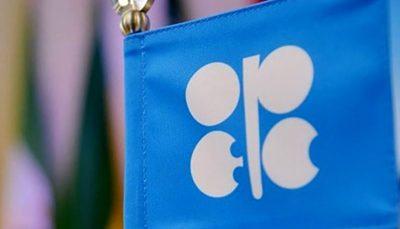 سبد نفتی اوپک بالاتر از ۴۱ دلار قرار گرفت