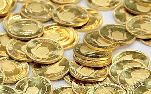 قیمت سکه ۱۵ مهرماه ۱۳۹۹ به ۱۴ میلیون و ۷۰۰ هزار تومان رسید قیمت سکه