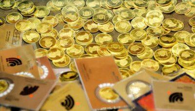 قیمت طلا، دلار، یورو، سکه و ارز
