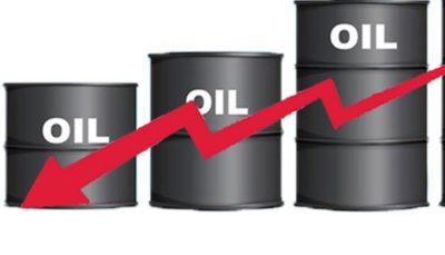 قیمت نفت در ۲۸ مهر ۹۹نفت اوپک ۴۱ دلار و ۲۹ سنت قیمت نفت, نفت اوپک