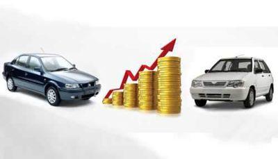 افزایش قیمت برای ایران خودرو و سایپا صادر شد