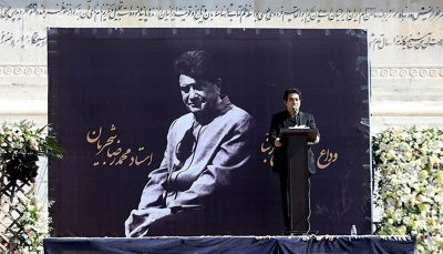 مراسم تشییع پیکر استاد شجریان در طوس مراسم تدفین, محمدرضا شجریان