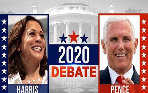معاونین ترامپ و بایدن روز ۷ اکتبر به مصاف هم میروند انتخابات ریاست جمهوری ۲۰۲۰, کامالا هریس, مایک پنس