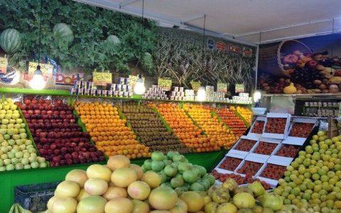 میادین میوه و ترهبار پنجشنبه تعطیل است میادین میوه و ترهبار