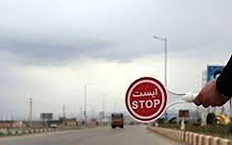نامه ستاد کرونا تهران به وزیر کشور برای اعمال محدودیت سفر در تعطیلات پیش رو