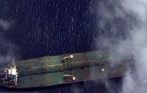 نفتکش ایرانی دیگری به آبهای ونزوئلا رسید