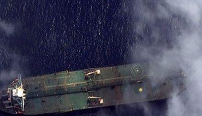 نفتکش ایرانی دیگری به آبهای ونزوئلا رسید نفتکش ایرانی, ونزوئلا