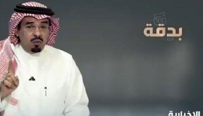همصدایی شبکه سعودی با توهین به پیامبر اکرم(ص)