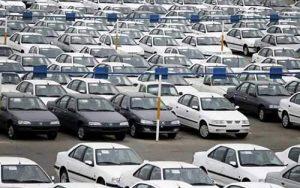 هنوز درباره عرضه خودرو در بورس با وزیر صمت به توافق نرسیدهایم وزیرصمت, بورس, خودرو