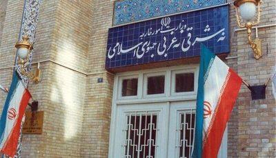 واکنش تند ایران به تصمیم شرمآور سودان سودان, وزارت امور خارجه, رژیم صهیونیستی