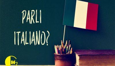 با سابقه ترین آموزشگاه ایتالیایی