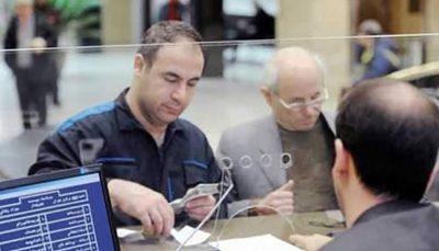 پایا و ساتنا هم کارمزدی شدند بانک مرکزی ایران, سامانههای پایا و ساتنا