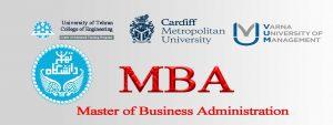 کارشناسی ارشد بین المللی مدیریت کسب و کار MBA