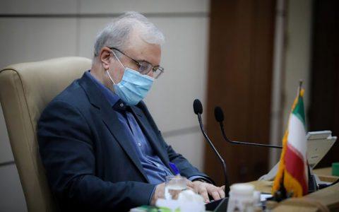 وزیر بهداشت به فرمانده قرارگاه عملیاتی ستاد ملی مبارزه با کرونا