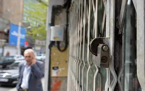 پیشنهاد تعطیلی یک هفتهای تهران تعطیلی یک هفتهای تهران