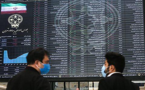 پیش بینی بورس فردا 16 بازار سرمایه, فرابورس