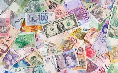 کاهش نرخ رسمی پوند و یورو پوند و یورو, بانک مرکزی
