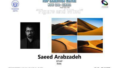 گشایش نمایشگاه آثار عکاس ایرانی در صربستان