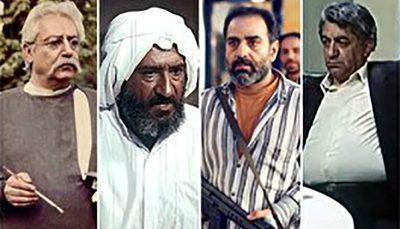 10 شخصیت مرد ماندگار سینمای بعد از انقلاب سینمای ایران
