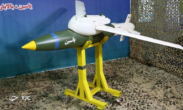 12694276 771 پهپادهای ایرانی, بمبهای هوشمند
