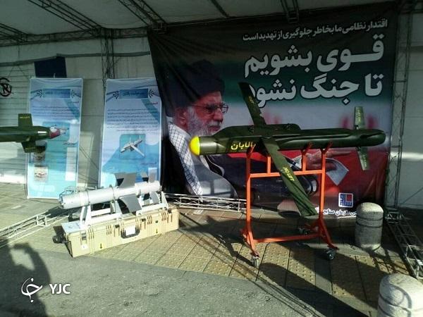 12694292 189 پهپادهای ایرانی, بمبهای هوشمند