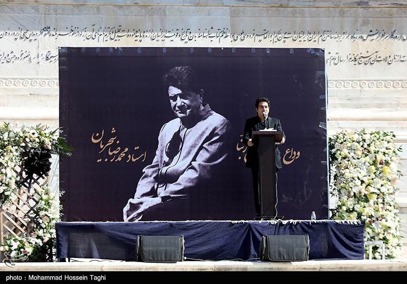 139907191411515621407164 مراسم تدفین, محمدرضا شجریان