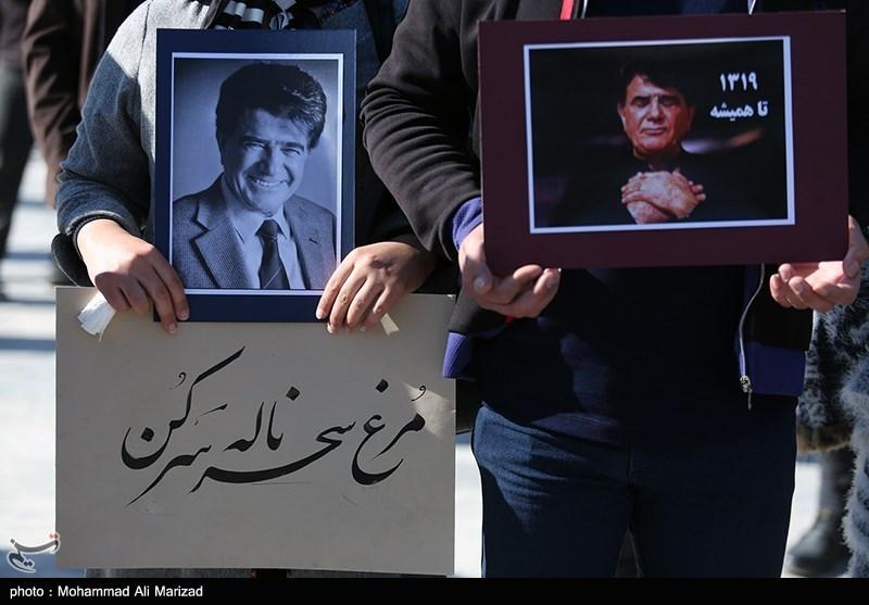 1399071914131240021407164 مراسم تدفین, محمدرضا شجریان