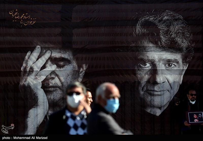 1399071914131386921407164 مراسم تدفین, محمدرضا شجریان