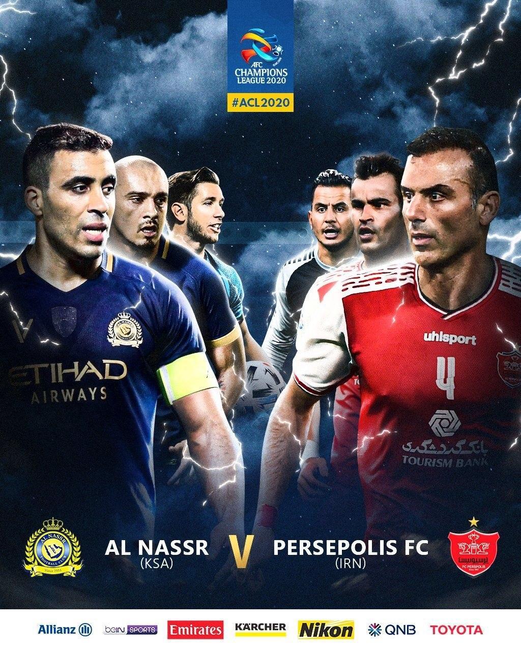 پوستر رسمی AFC برای بازی امروز پرسپولیس - النصر
