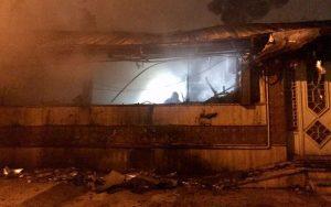 آتشسوزی در مرکز ریشناسی مرکز ریشناسی, آتشسوزی