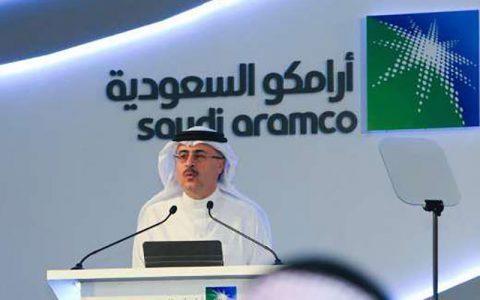 آرامکو انتشار 8 میلیارد دلار اوراق قرضه بینالمللی را به پایان رساند آرامکو سعودی, اوراق قرضه بینالمللی