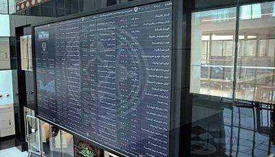 آمادگی فرابورس برای راهاندازی بازار بین بانکی