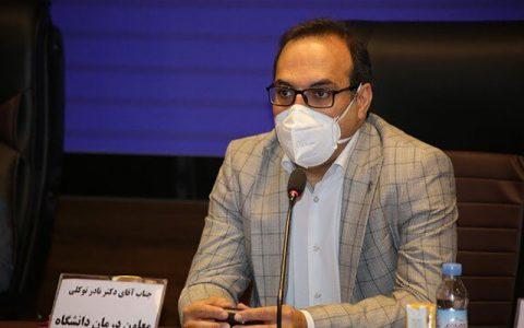 آمار هولناک از مراجعه روزانه بیماران کرونا به اورژانسها و بستریها در تهران كرونا در ايران, تهران, ستاد ملی مقابله با کرونا
