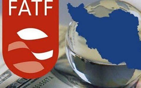 آیا ایران از لیست سیاه FATF خارج خواهد شد؟ ایران, لیست سیاه FATF