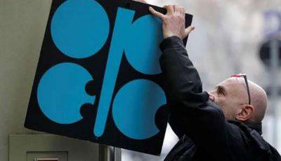 آیا عمر اوپک به سر رسیده است؟ بازار جهانی نفت خام, اوپک