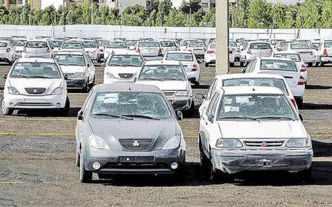 ادامه روند کاهشی قیمت خودرو کاهش قیمت خودرو