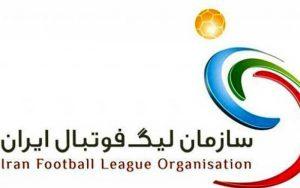 اسامی محرومان فصل جدید فوتبال اعلام شد