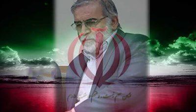 اسرائیل؛ در تیررس انتقام سخت و عواقب ترور دانشمند ایرانی ترور دانشمند ایرانی, علاءالدین بروجردی, اسرائیل