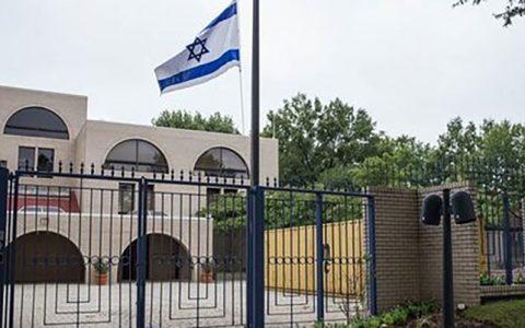 اسرائیل به حالت آمادهباش درآمد ترور دانشمند هستهای ایرانی, اسرائیل, آمادهباش
