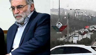 اسرائیل میخواهد ایران را برای جنگ پیش از پایان ریاست جمهوری ترامپ تحریک کند؟ محسن فخری زاده, جنگ ایران و آمریکا, اسرائیل