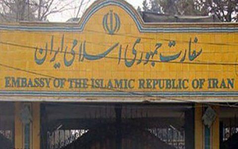 اصابت یک راکت به محوطه سفارت ایران در کابل