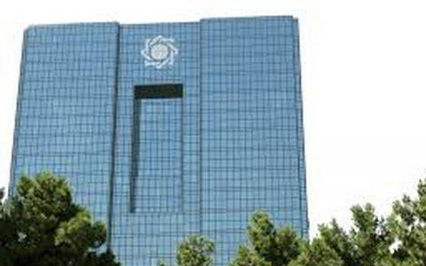 اطلاعيه شماره 1 مرتبط با اجرای قانون جدید چک قانون جدید چک, بانک مرکزی