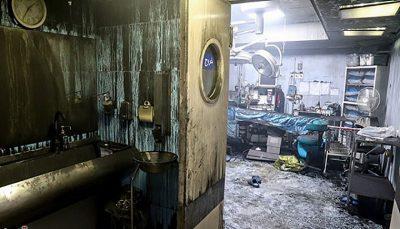 اعلام مقصران آتشسوزی کلینیک سینا اطهر