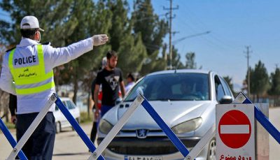 اعمال محدودیتهای تردد از ساعت ۱۰ امروز اعمال محدودیتهای تردد, پلیس راهور ناجا