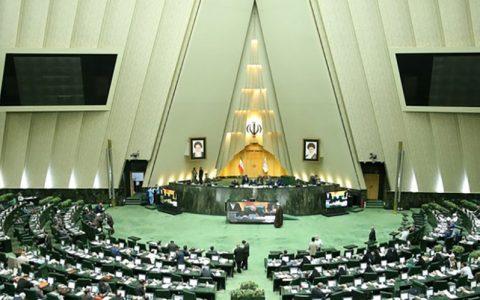 افشای پشت پرده طرح مجلس برای خروج ایران از پروتکل الحاقی