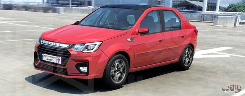 ال نود سایپا 1 L90 ایرانی, خودروسازی سایپا
