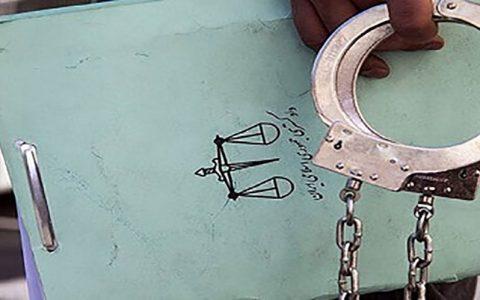 انتقال ۶ زندانی ایرانی از گرجستان به کشور
